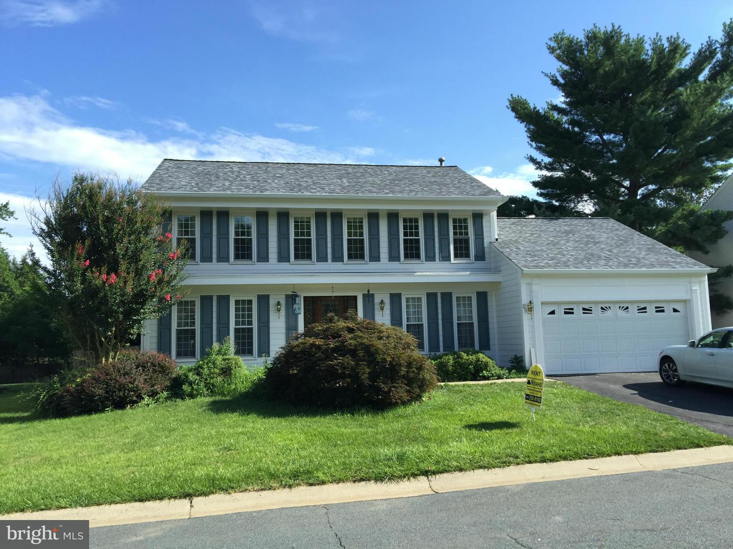 Other Residential for Rent at 25 Beauvoir Ct Derwood, Maryland 20855 United States