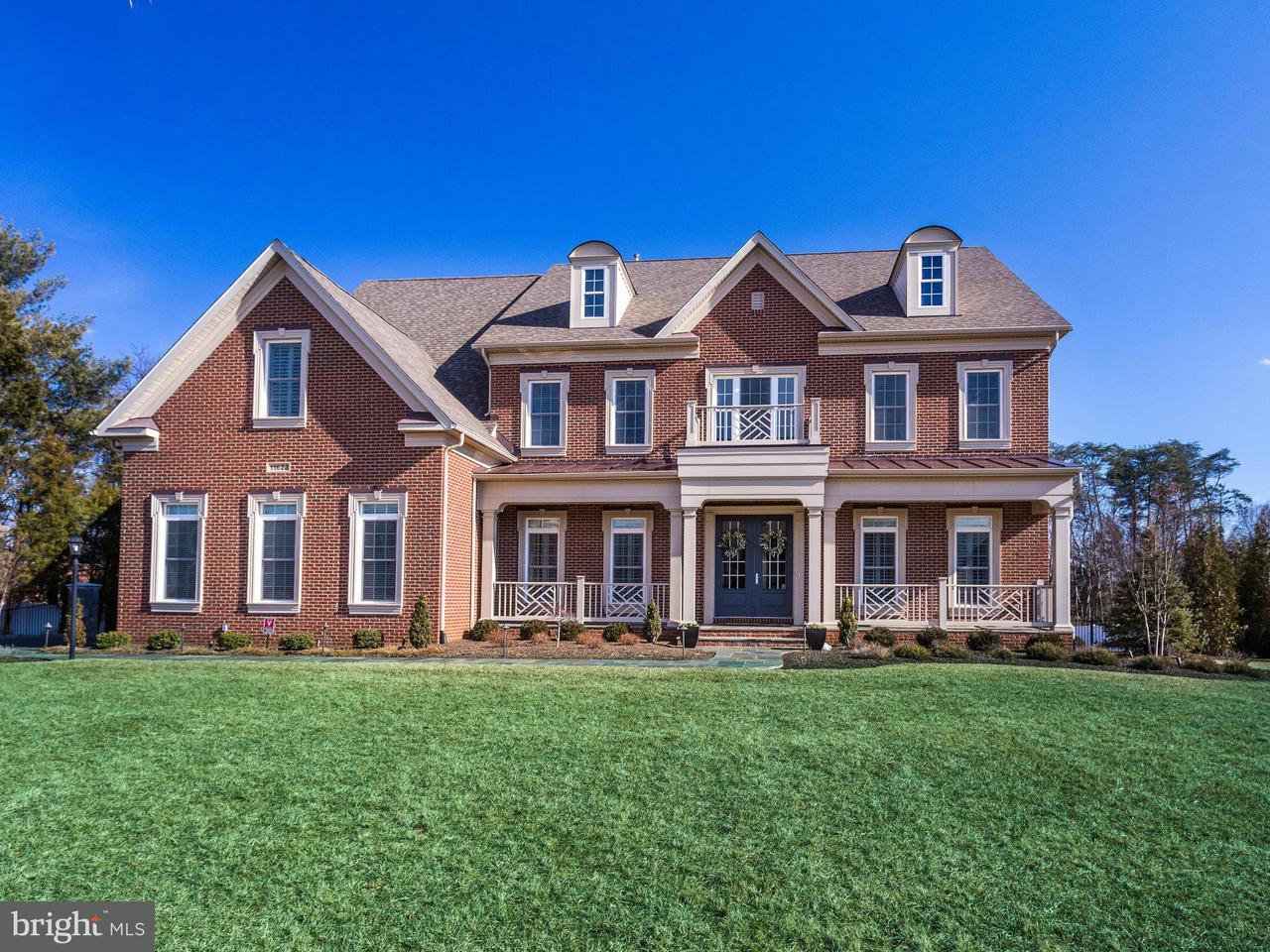 Single Family Home for Sale at 11623 Verna Drive 11623 Verna Drive Oakton, Virginia 22124 United States