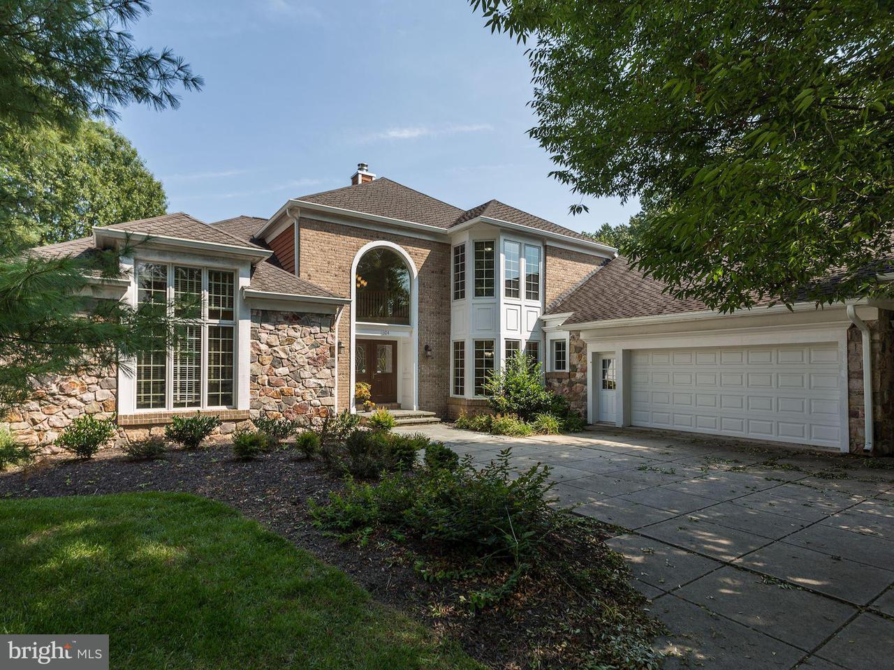 Single Family Home for Sale at 11304 Ridermark Row 11304 Ridermark Row Columbia, Maryland 21044 United States