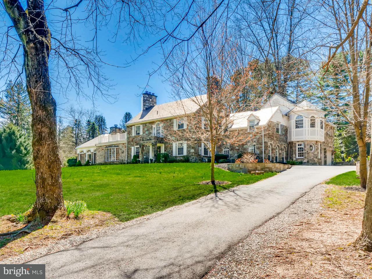 Частный односемейный дом для того Продажа на 501 Seminary Avenue 501 Seminary Avenue Towson, Мэриленд 21286 Соединенные Штаты