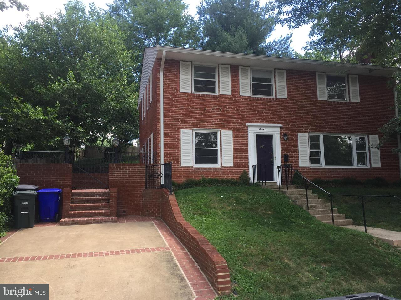 Single Family Home for Sale at 2325 Dickerson Street 2325 Dickerson Street Arlington, Virginia 22207 United States