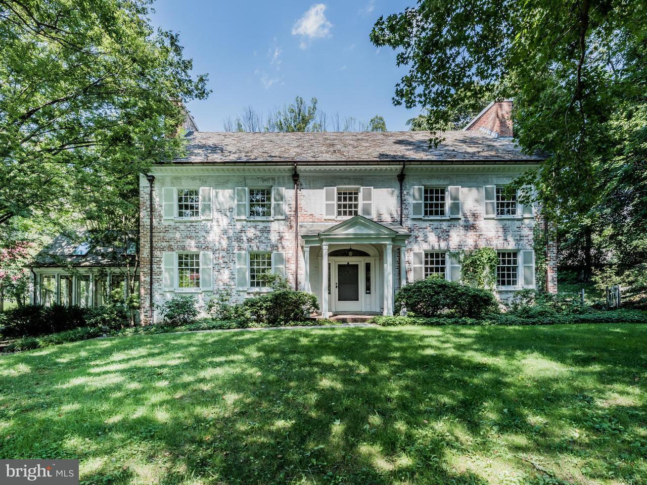 Einfamilienhaus für Verkauf beim 812 Bellemore Road 812 Bellemore Road Baltimore, Maryland 21210 Vereinigte Staaten