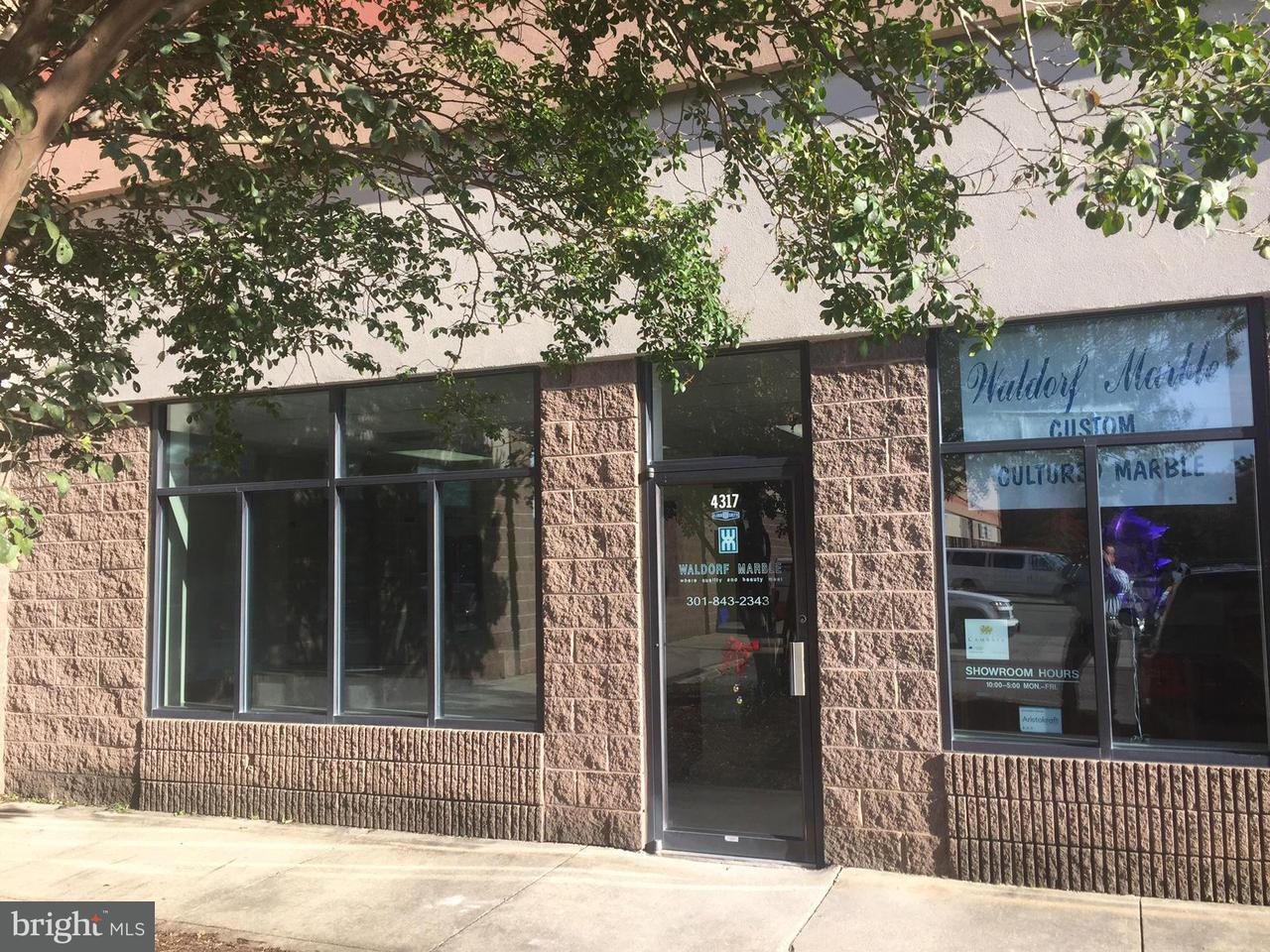 Commercial for Sale at 4317 Charles Crossing Dr White Plains, Maryland 20695 United States