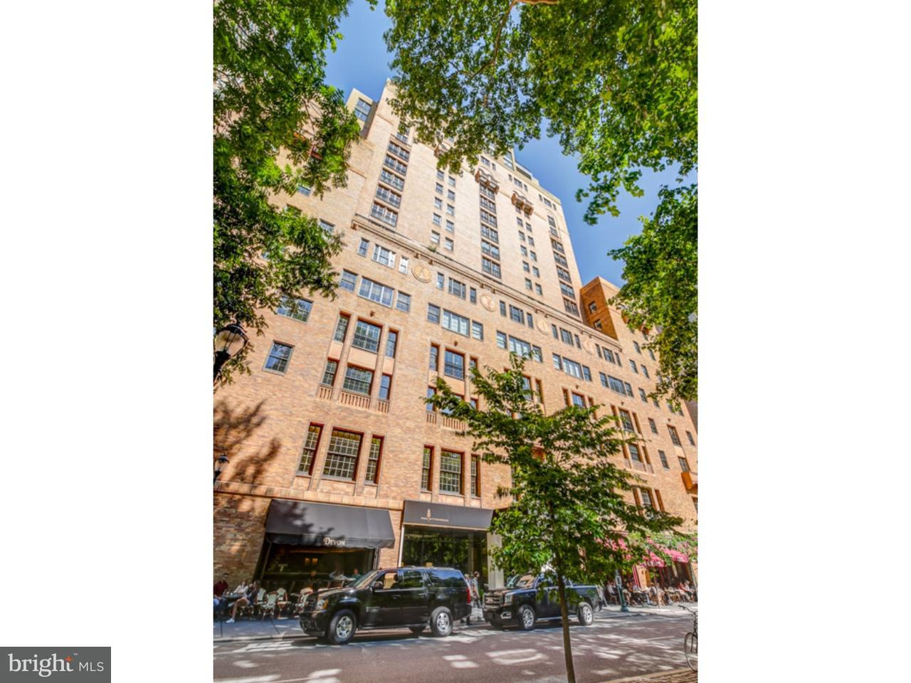Additional photo for property listing at 219 S 18TH ST #502  费城, 宾夕法尼亚州 19103 美国