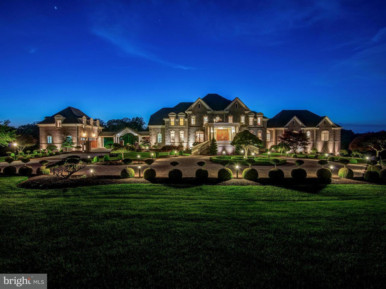 Single Family for Sale at 15325 Masonwood Dr Gaithersburg, Maryland 20878 United States