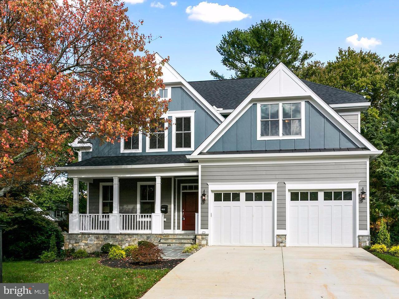 Single Family Home for Sale at 1931 Beaver Lane 1931 Beaver Lane McLean, Virginia 22101 United States