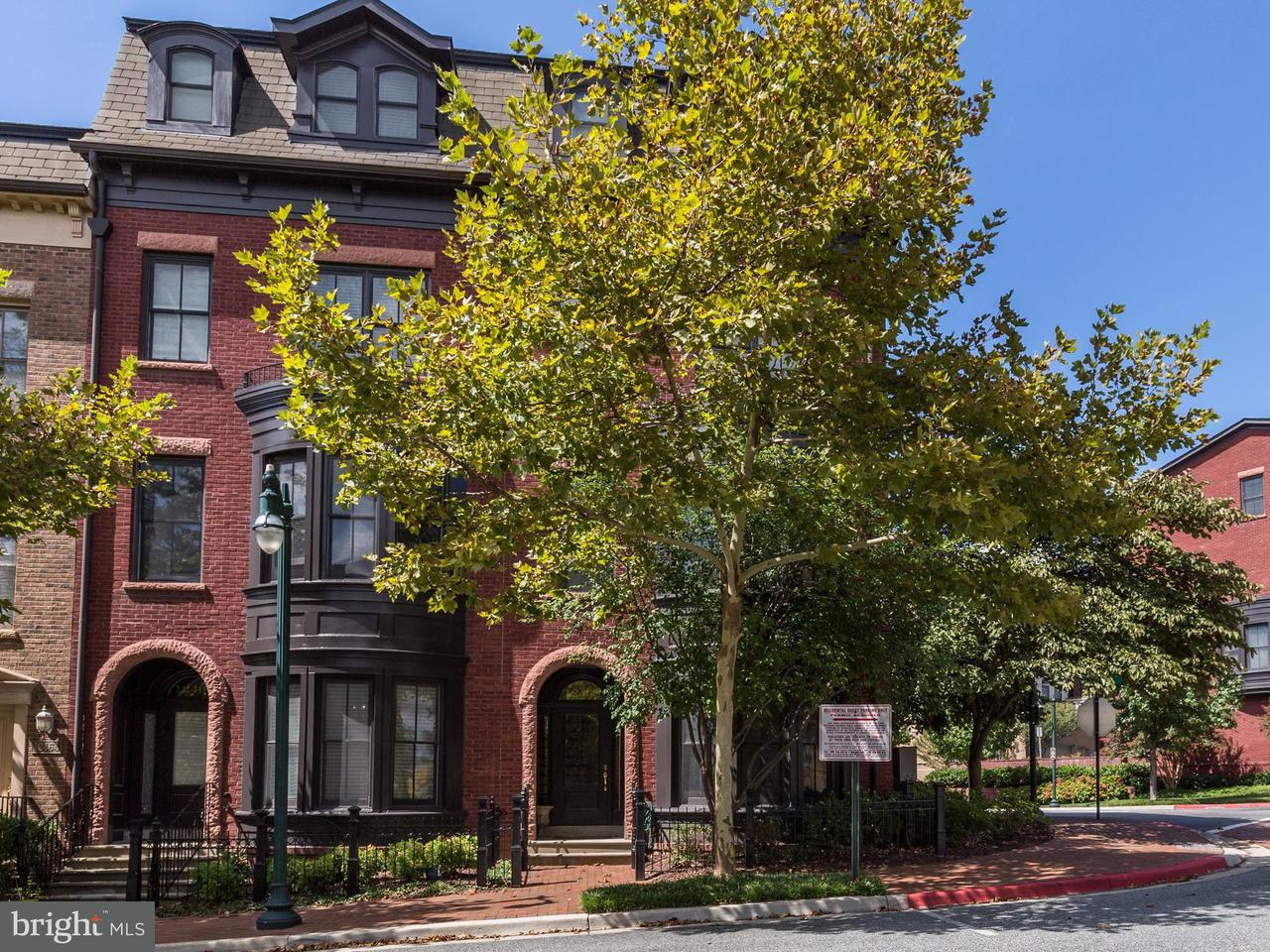 Townhouse for Sale at 12468 Ansin Circle Drive 12468 Ansin Circle Drive Potomac, Maryland 20854 United States