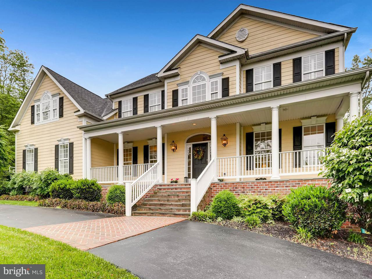 Single Family for Sale at 13101 Beaver Dam Rd Hunt Valley, Maryland 21030 United States