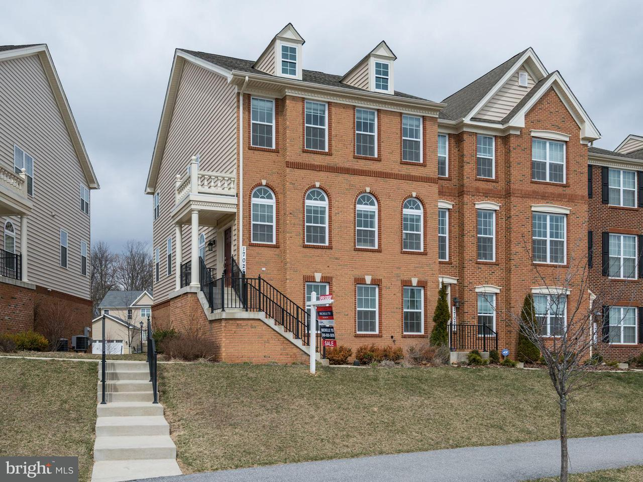 Townhouse for Sale at 17026 Amity Drive 17026 Amity Drive Derwood, Maryland 20855 United States