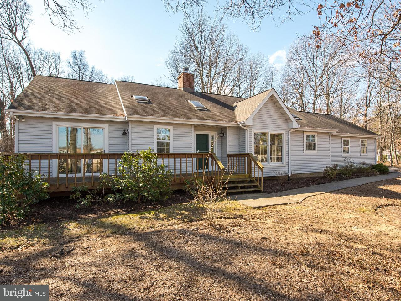 Single Family Home for Sale at 1511 Gordon Cove Drive 1511 Gordon Cove Drive Annapolis, Maryland 21403 United States
