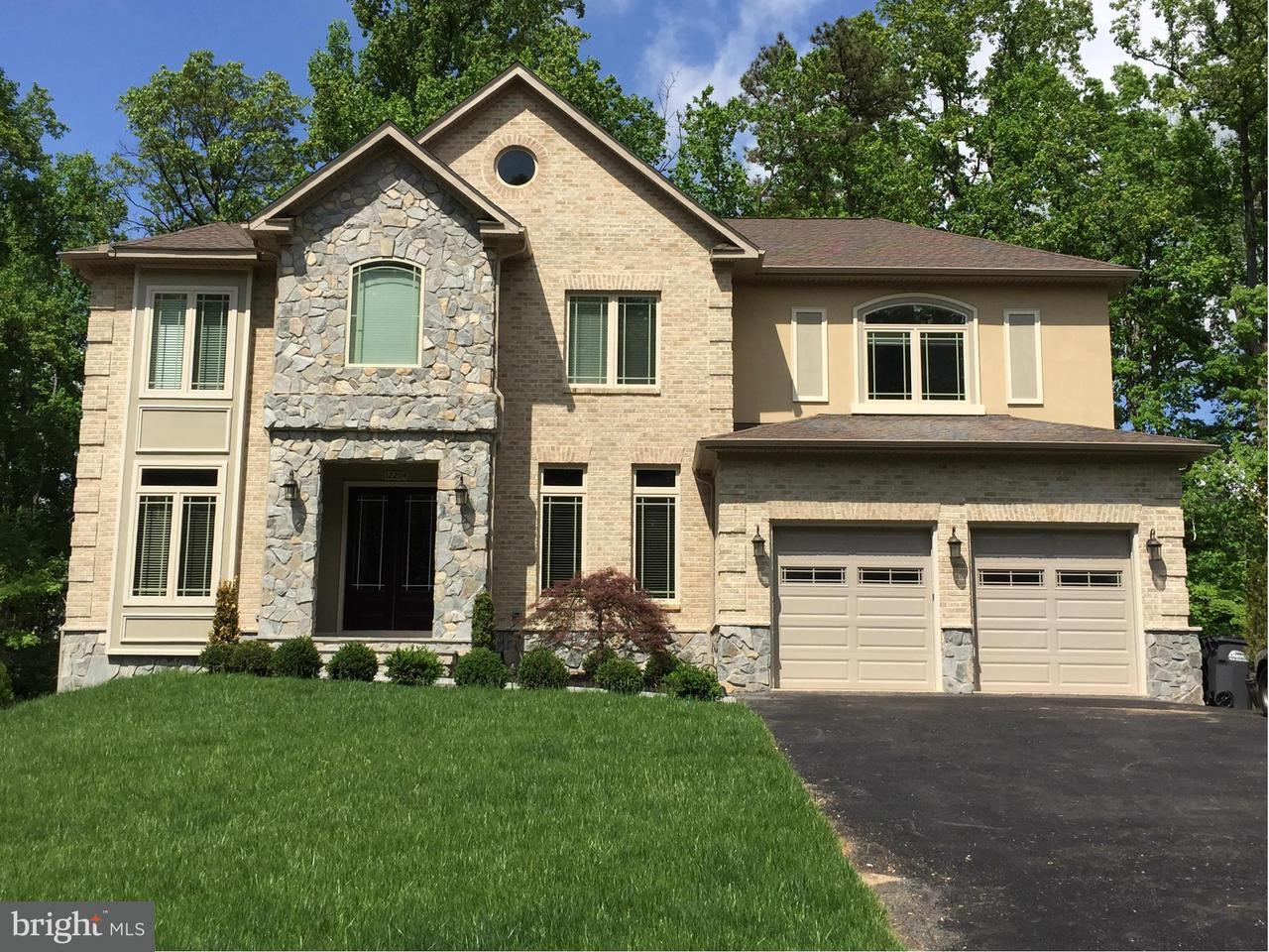 Maison unifamiliale pour l Vente à 7017a Woodland Drive 7017a Woodland Drive Springfield, Virginia 22151 États-Unis