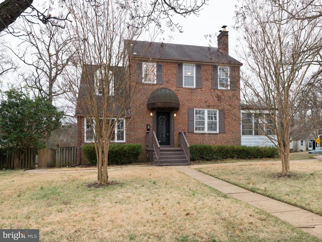 Single Family Home for Sale at 6201 Kilmer Street 6201 Kilmer Street Cheverly, Maryland 20785 United States