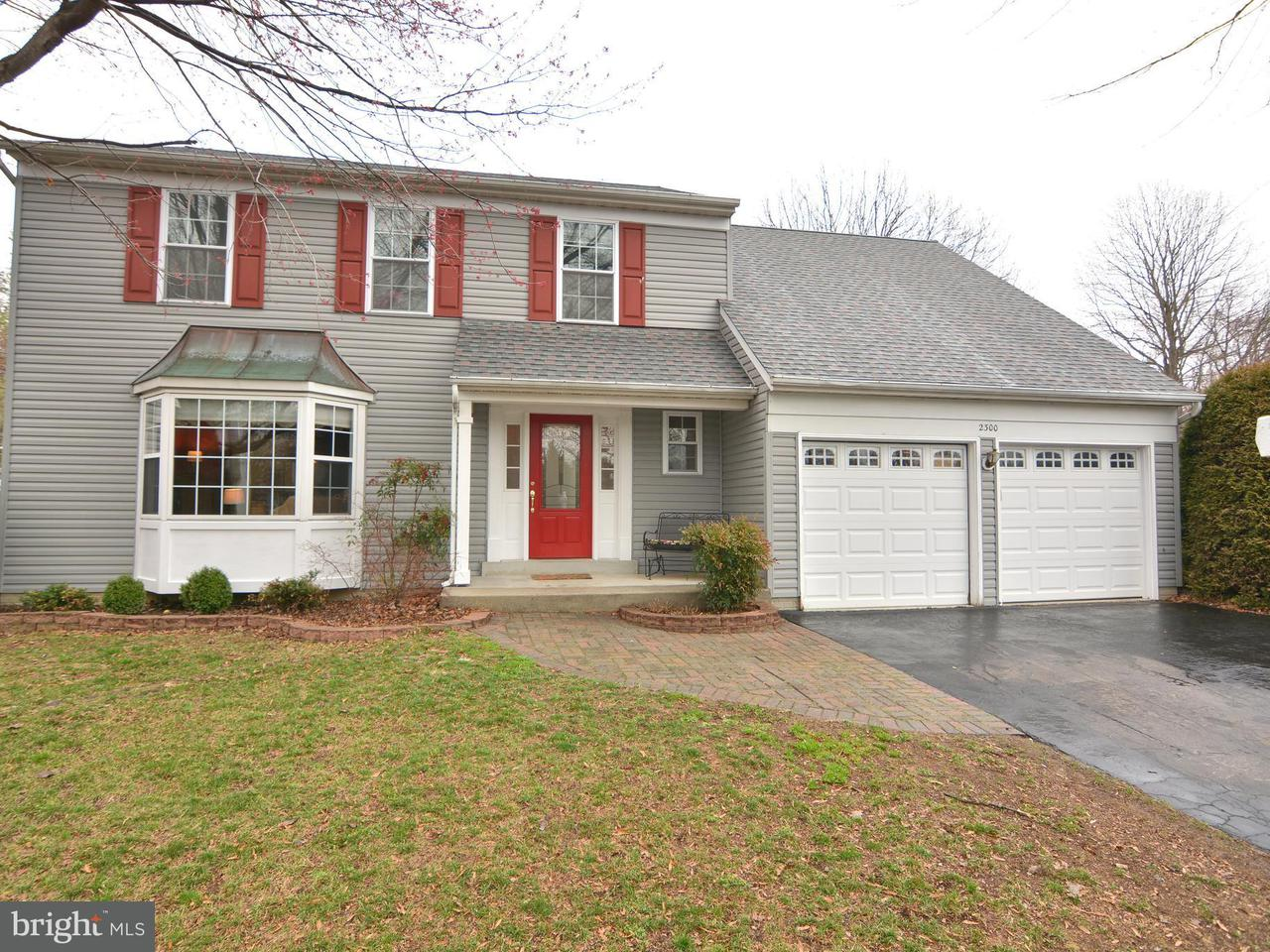 Single Family Home for Sale at 2300 Nantucket Drive 2300 Nantucket Drive Crofton, Maryland 21114 United States