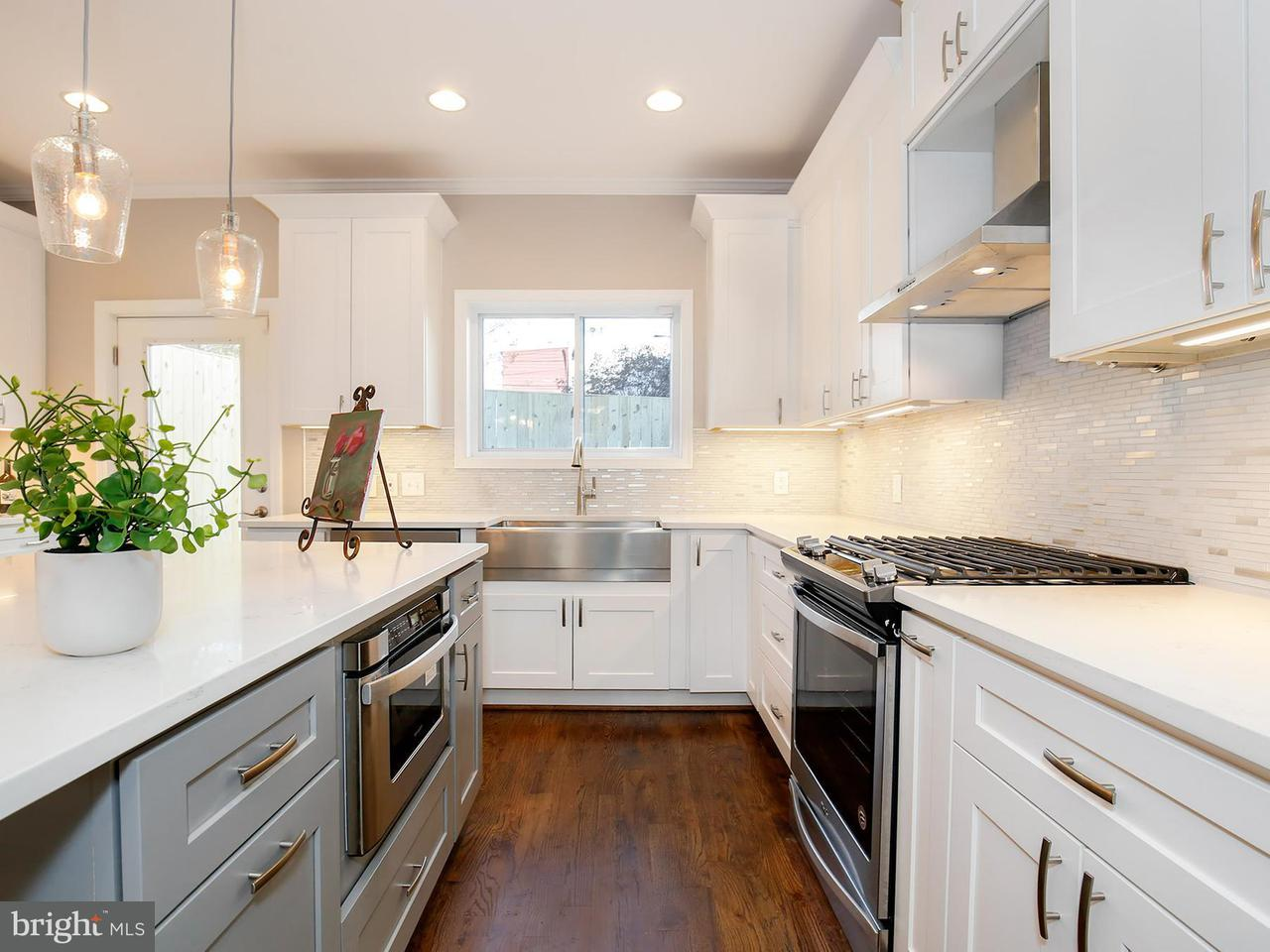 Additional photo for property listing at 340 14th St Se 340 14th St Se Washington, District Of Columbia 20003 United States