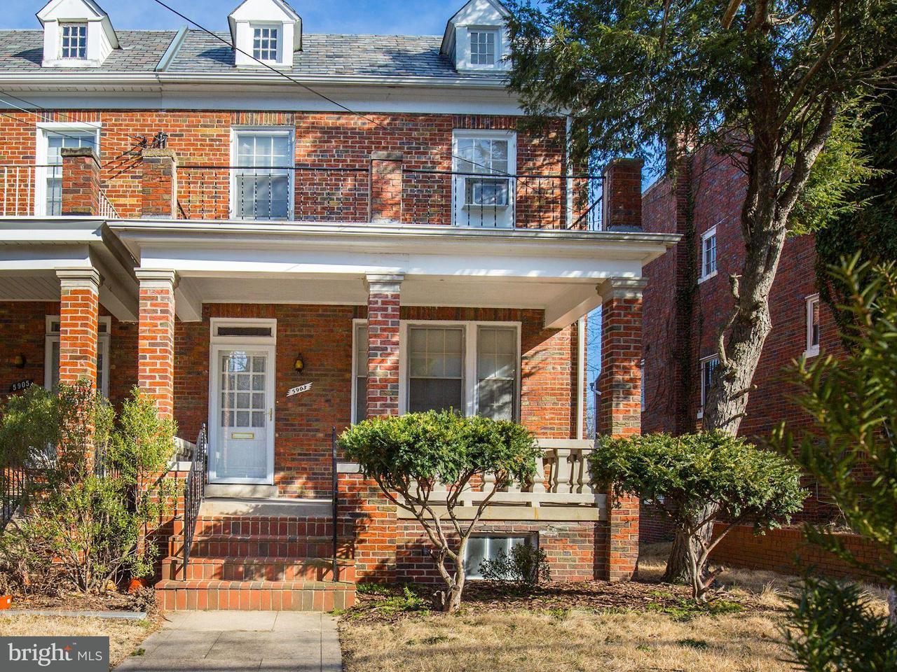 Townhouse for Sale at 5903 7th St Nw 5903 7th St Nw Washington, District Of Columbia 20011 United States
