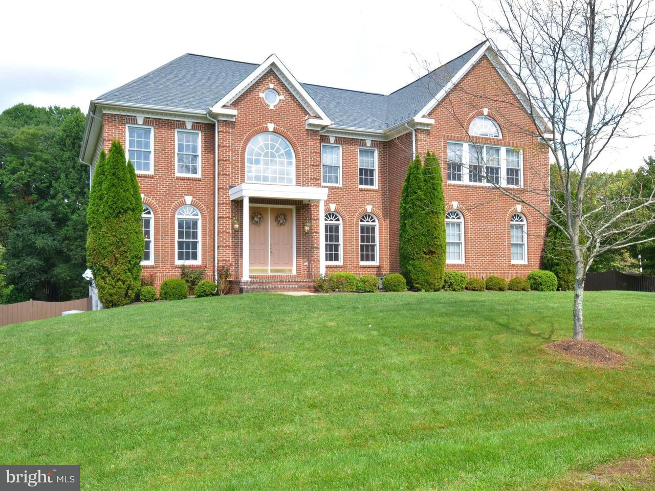 Single Family Home for Sale at 7268 Tinsley Way 7268 Tinsley Way Manassas, Virginia 20111 United States