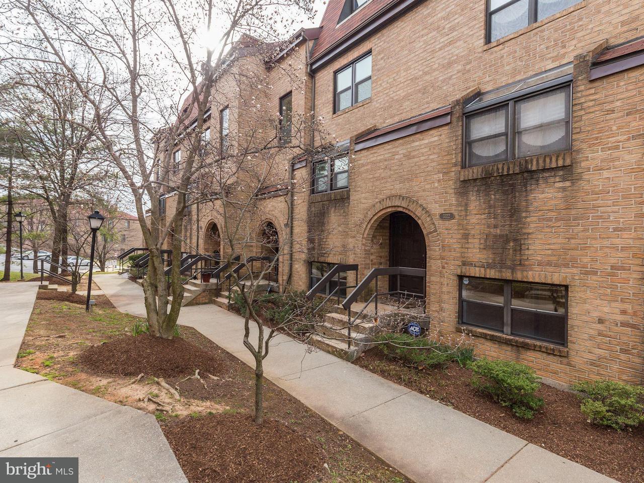 Condominium for Sale at 3322 Banneker Dr NE #3322 Washington, District Of Columbia 20018 United States