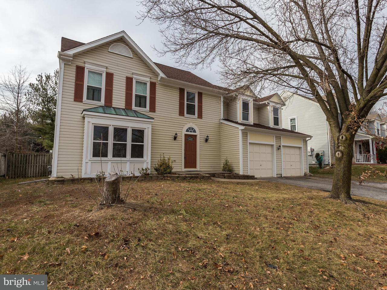 Single Family Home for Sale at 10908 Cherryvale Court 10908 Cherryvale Court Beltsville, Maryland 20705 United States