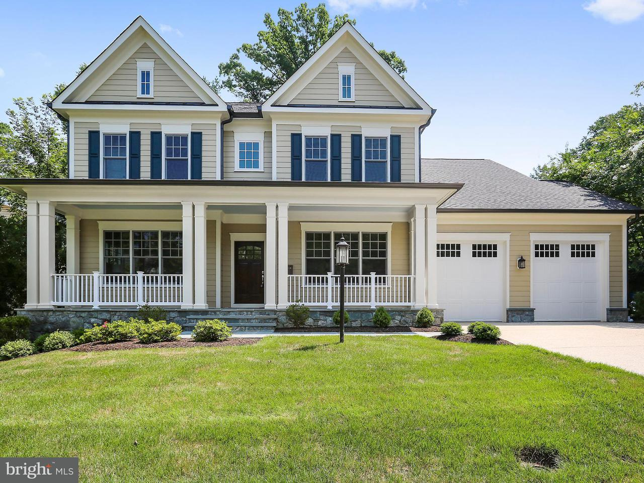 Single Family Home for Sale at 5107 Waukesha Road 5107 Waukesha Road Bethesda, Maryland 20816 United States