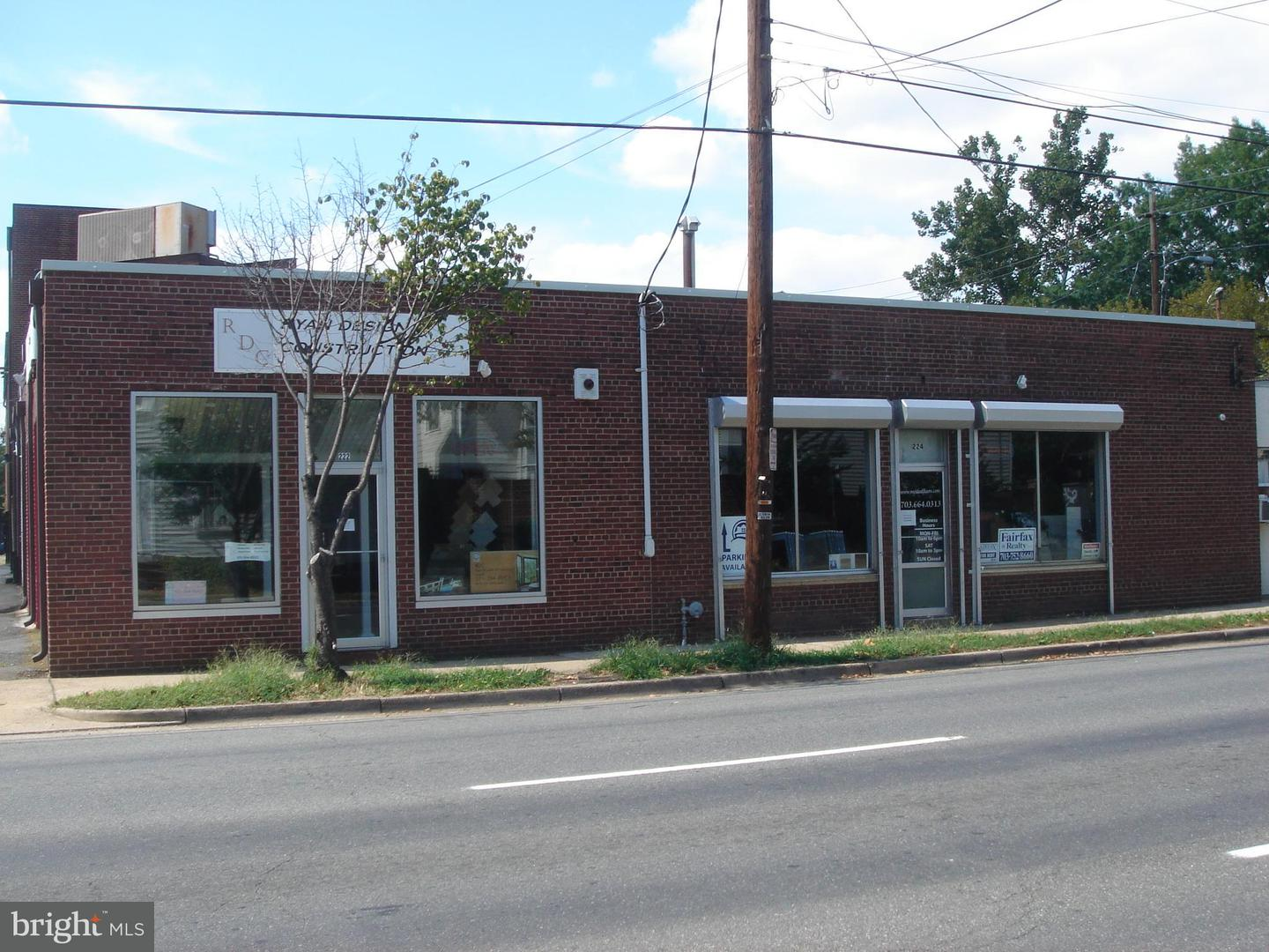 Commercial for Sale at 226 Henry St Alexandria, Virginia 22314 United States