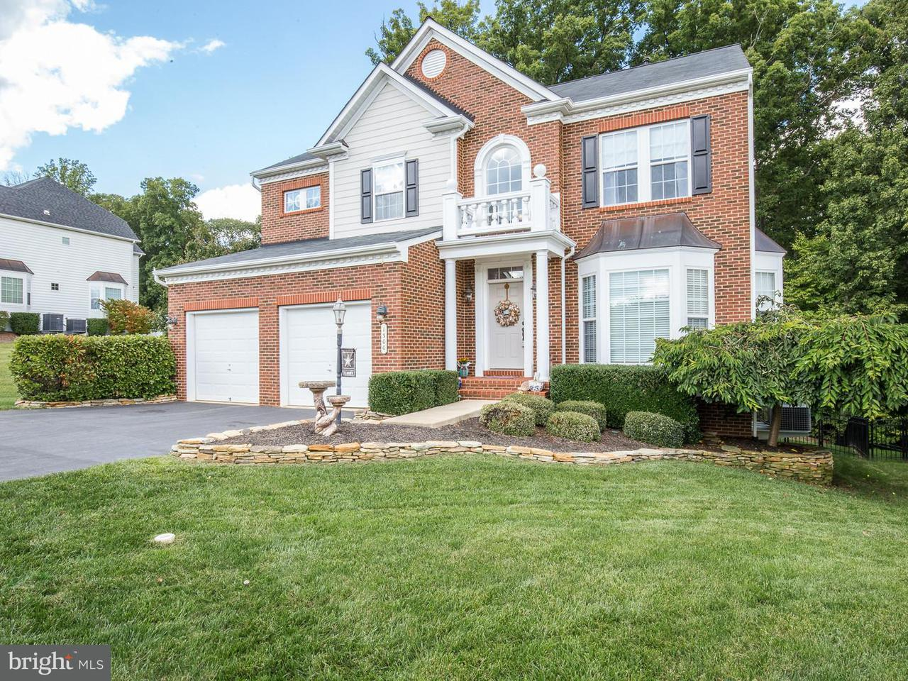 Additional photo for property listing at 1300 Preserve Lane 1300 Preserve Lane Fredericksburg, Virginia 22401 Estados Unidos