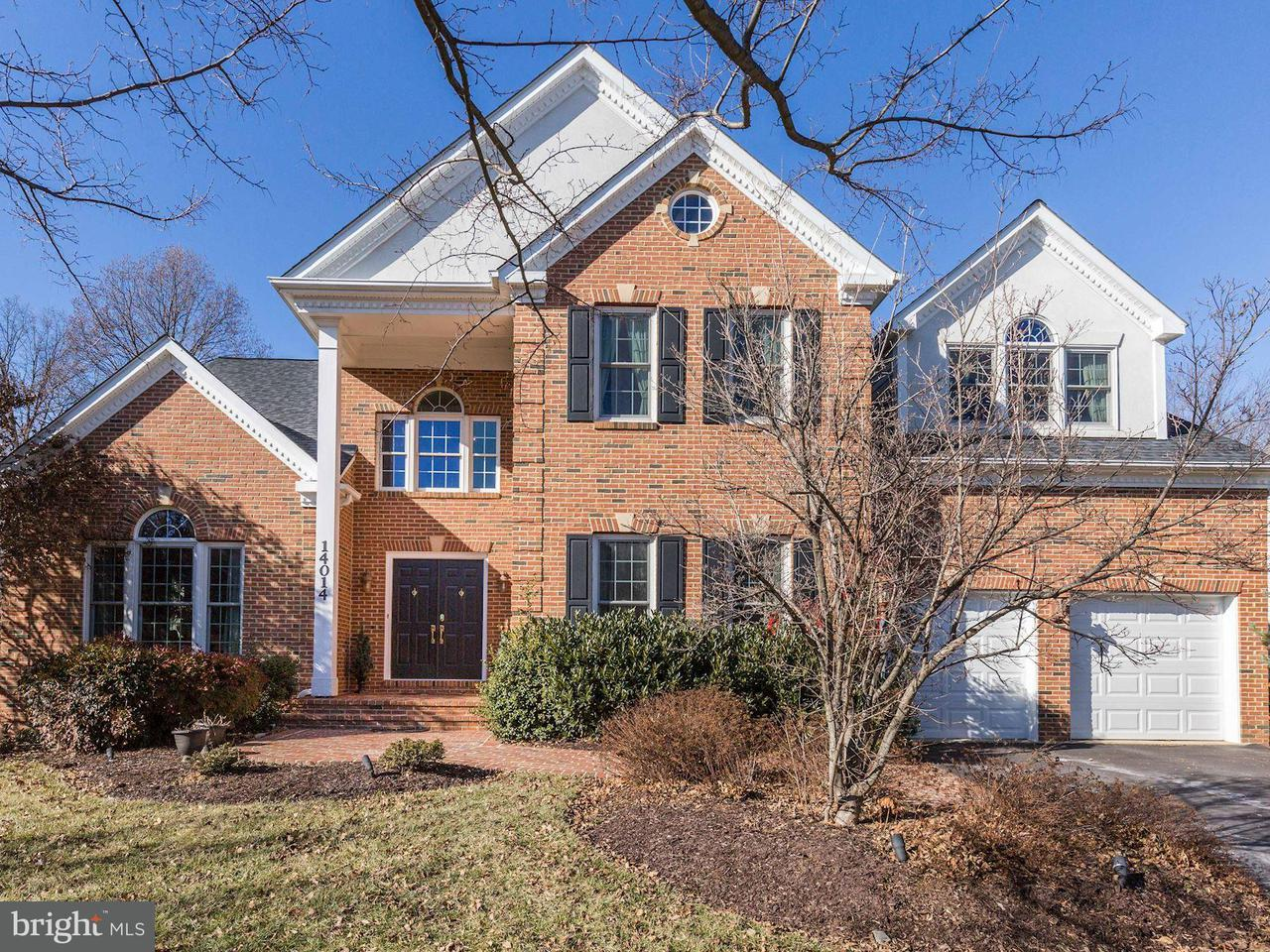 Single Family Home for Sale at 14014 Loblolly Ter 14014 Loblolly Ter Rockville, Maryland 20850 United States