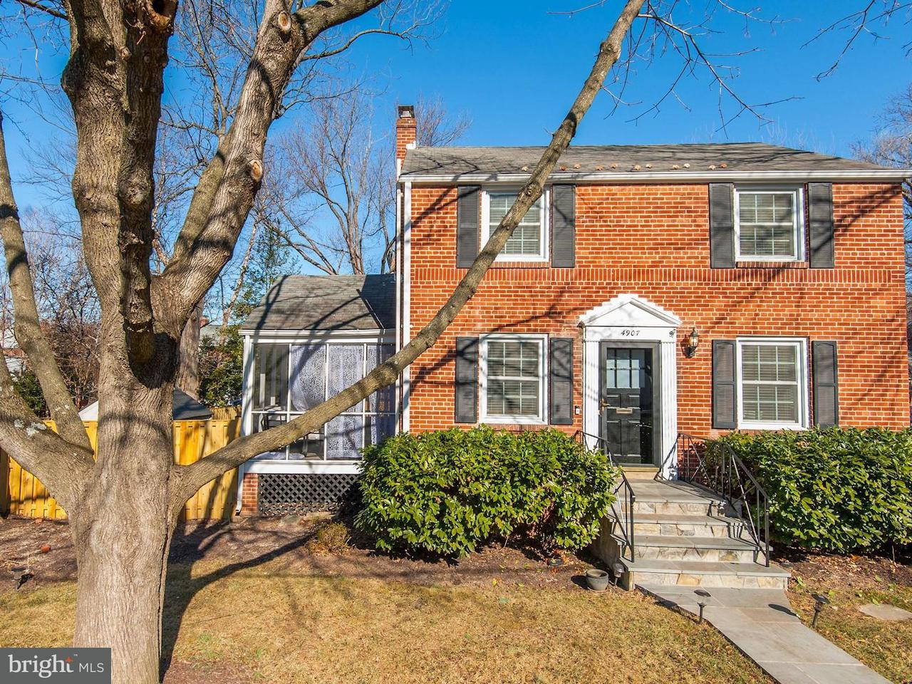 Single Family Home for Sale at 4907 Old Dominion Drive 4907 Old Dominion Drive Arlington, Virginia 22207 United States