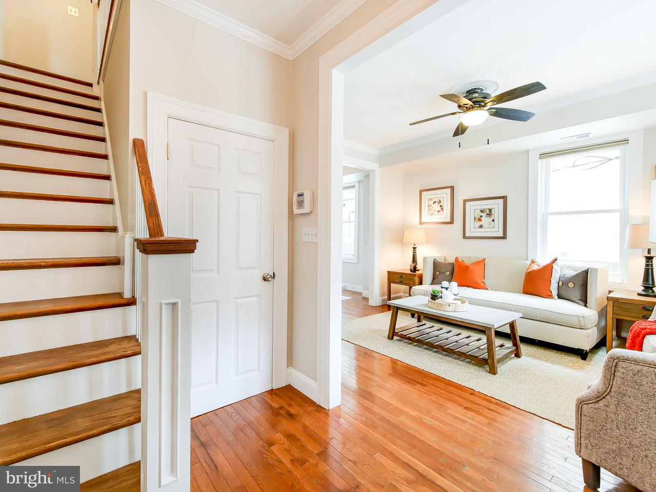 Townhouse for Sale at 1115 Orren St Ne 1115 Orren St Ne Washington, District Of Columbia 20002 United States