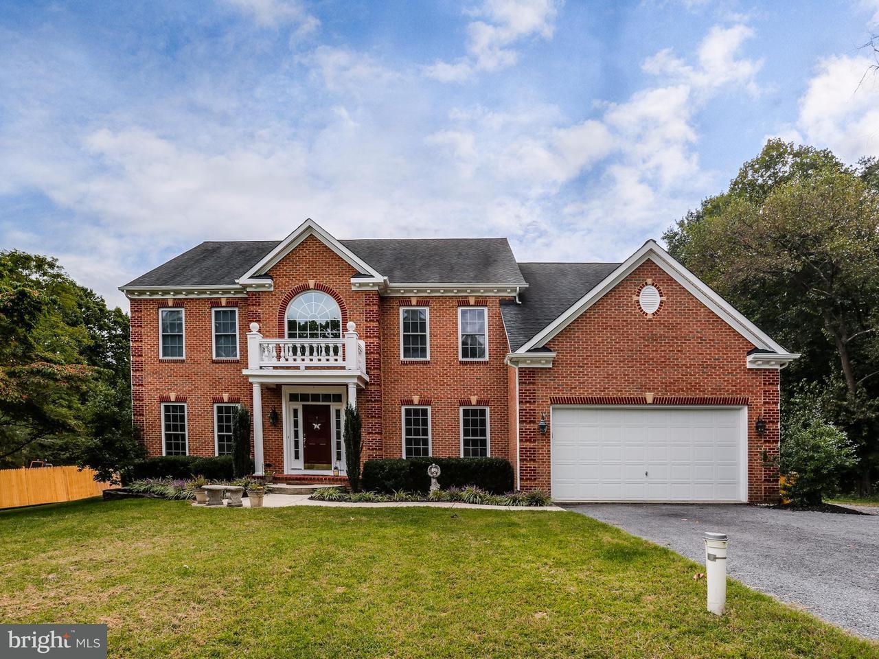 Einfamilienhaus für Verkauf beim 1231 Thompson Avenue 1231 Thompson Avenue Severn, Maryland 21144 Vereinigte Staaten