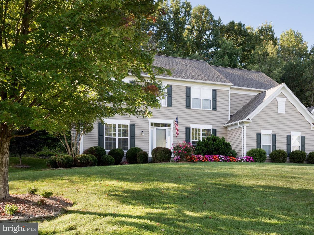 Single Family Home for Sale at 7715 Silo Mill Court 7715 Silo Mill Court Manassas, Virginia 20112 United States