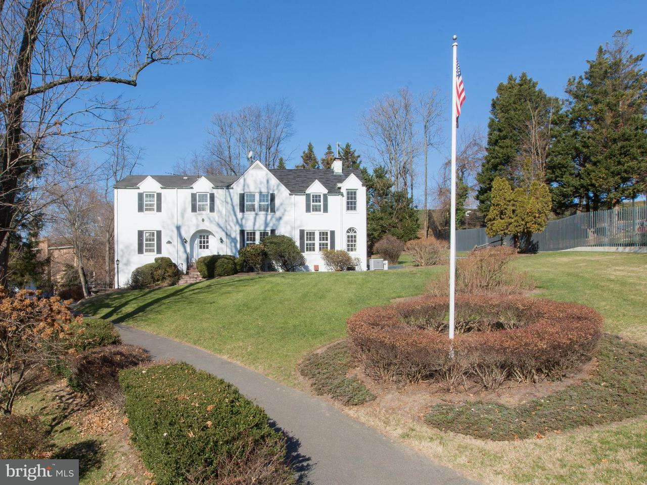 Single Family for Sale at 4707 Reservoir Rd NW Washington, District Of Columbia 20007 United States