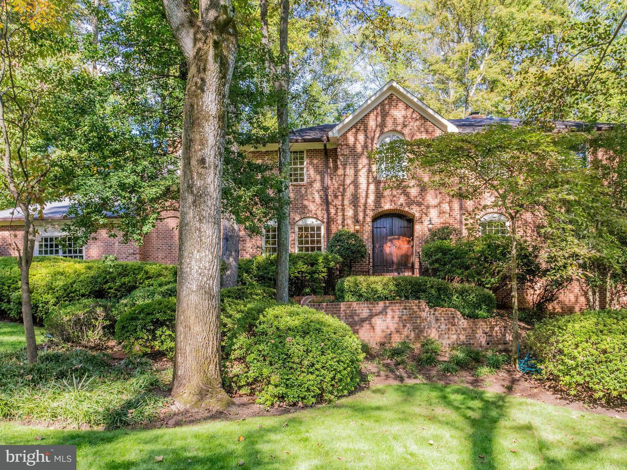 Single Family for Sale at 7700 Burford Dr McLean, Virginia 22102 United States