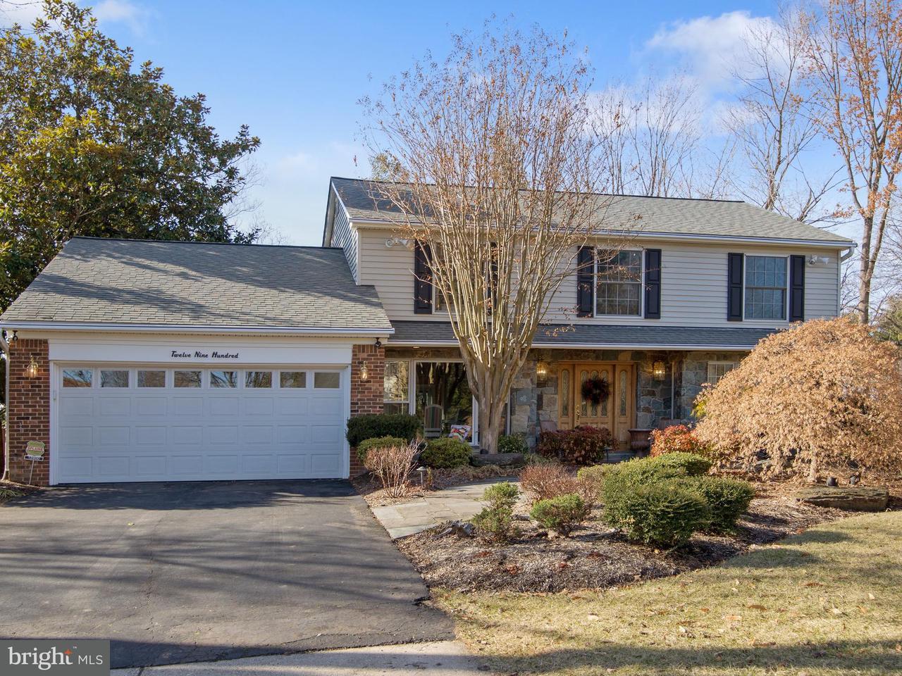단독 가정 주택 용 매매 에 12900 Commons Way 12900 Commons Way Rockville, 메릴랜드 20854 미국