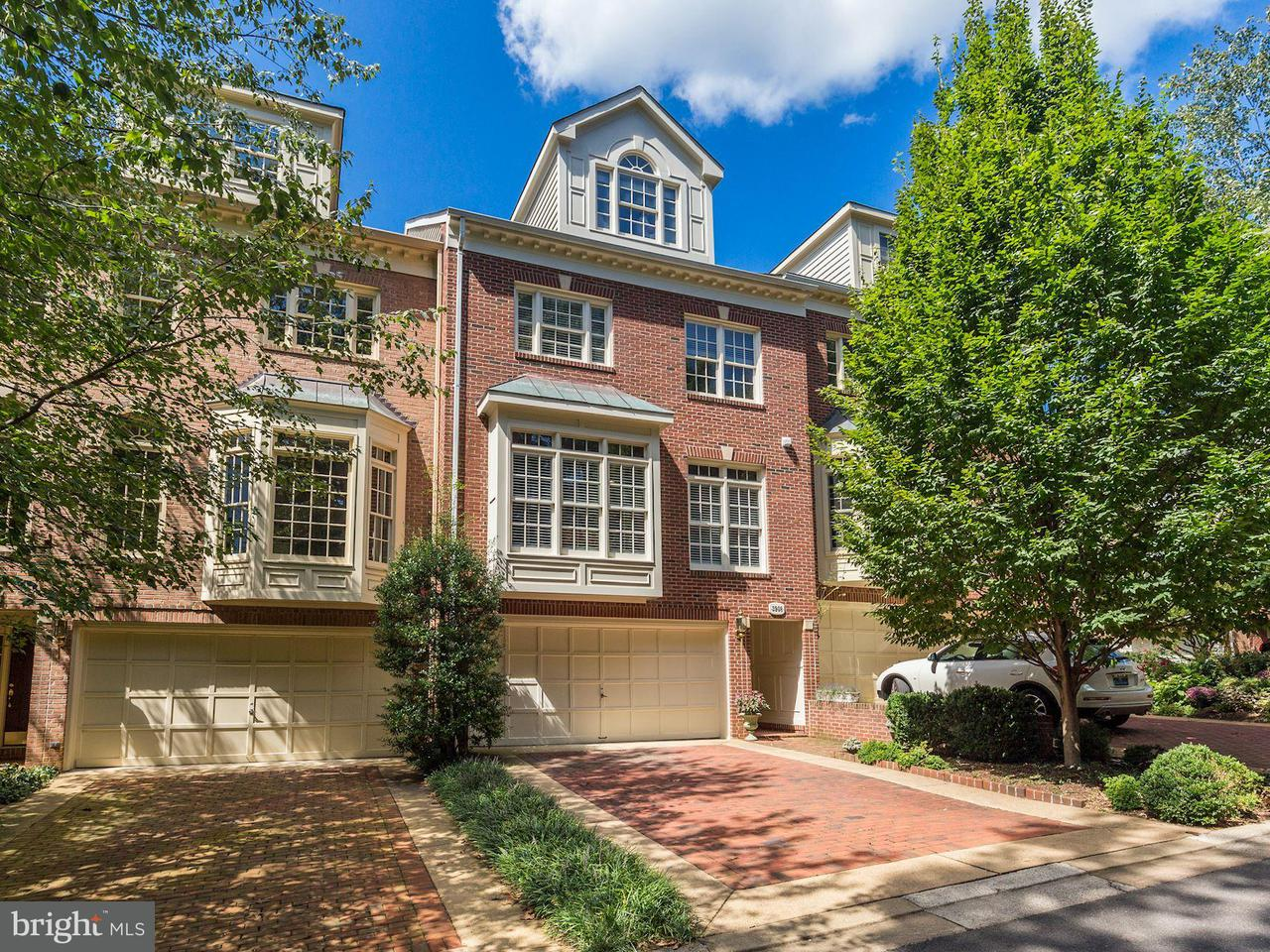 Townhouse for Sale at 3908 Hillandale Ct Nw 3908 Hillandale Ct Nw Washington, District Of Columbia 20007 United States