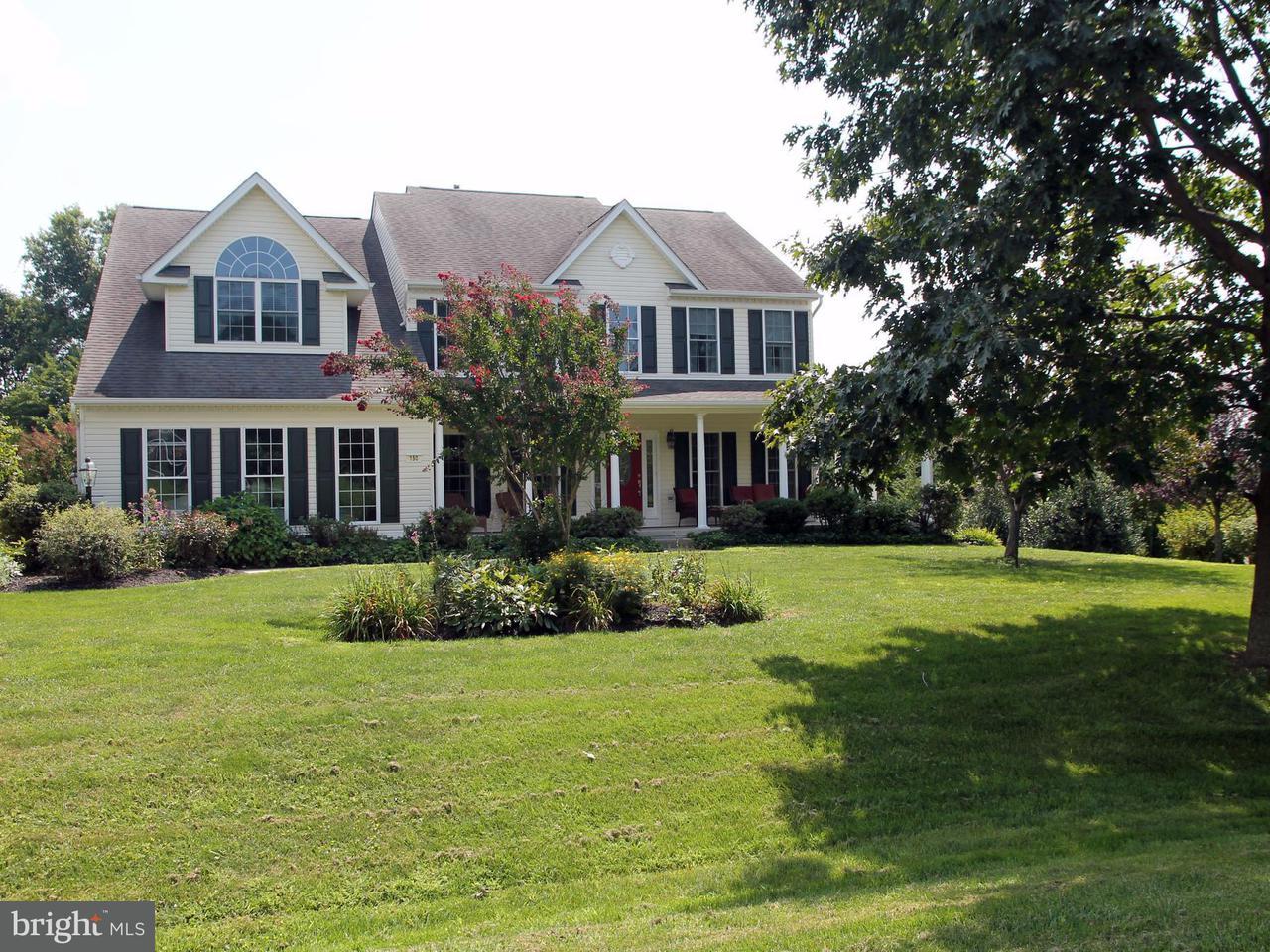 Maison unifamiliale pour l Vente à 150 Woodrow Lane 150 Woodrow Lane Port Deposit, Maryland 21904 États-Unis