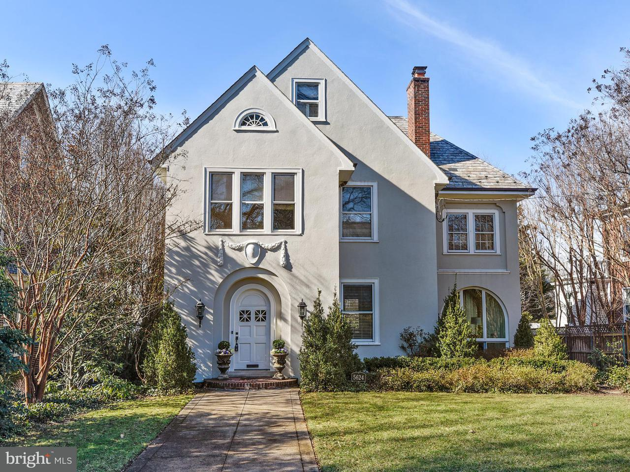 Single Family Home for Sale at 5624 Western Avenue 5624 Western Avenue Chevy Chase, Maryland 20815 United States