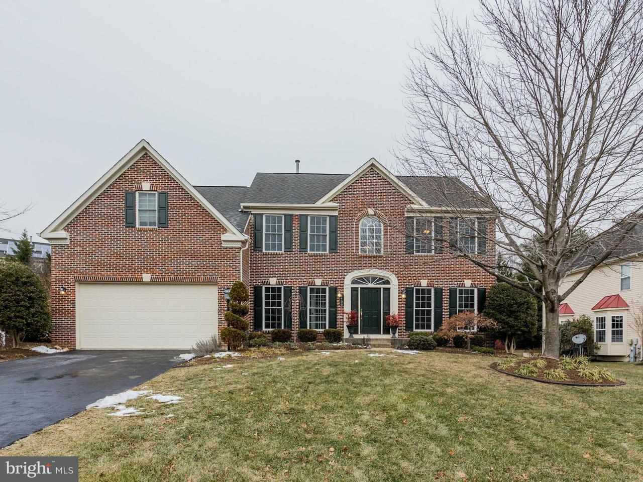 Maison unifamiliale pour l Vente à 4406 Harbour Town Drive 4406 Harbour Town Drive Beltsville, Maryland 20705 États-Unis