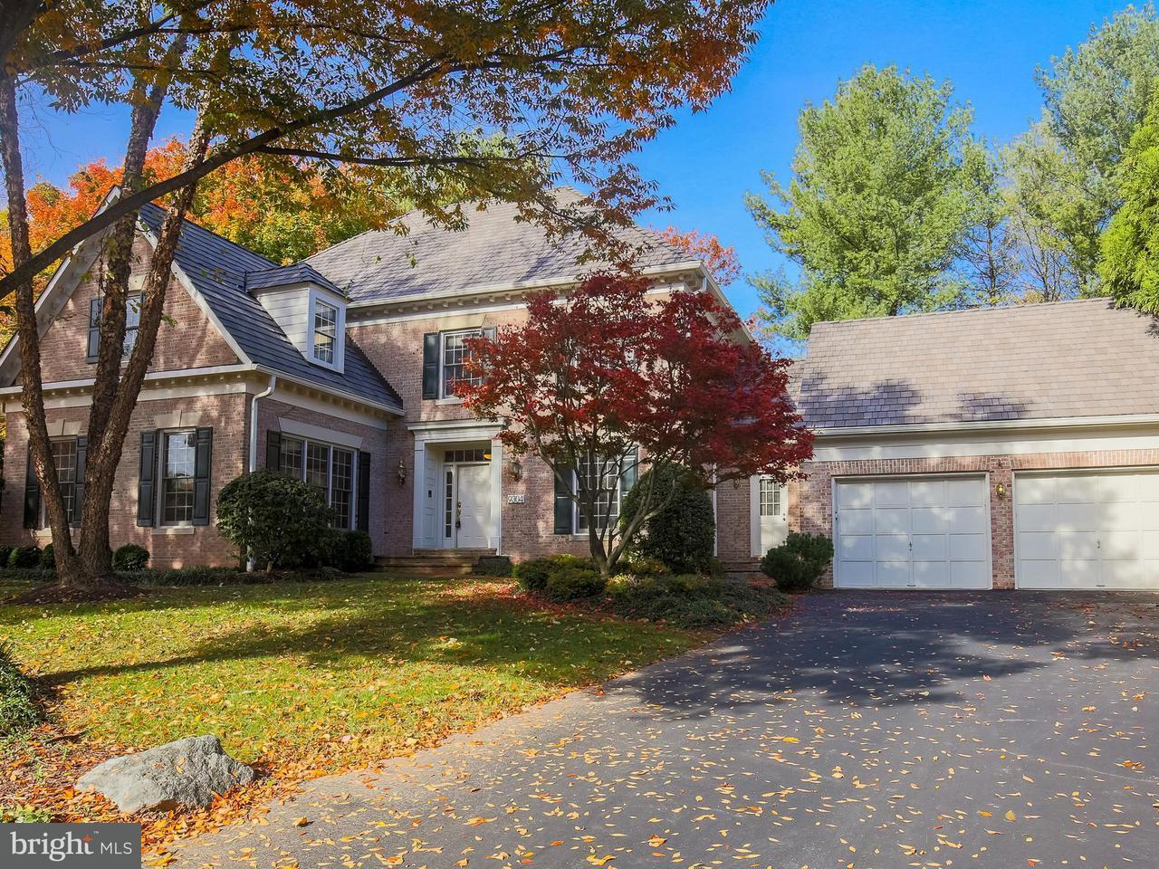 Single Family Home for Sale at 9304 Crimson Leaf Ter 9304 Crimson Leaf Ter Potomac, Maryland 20854 United States