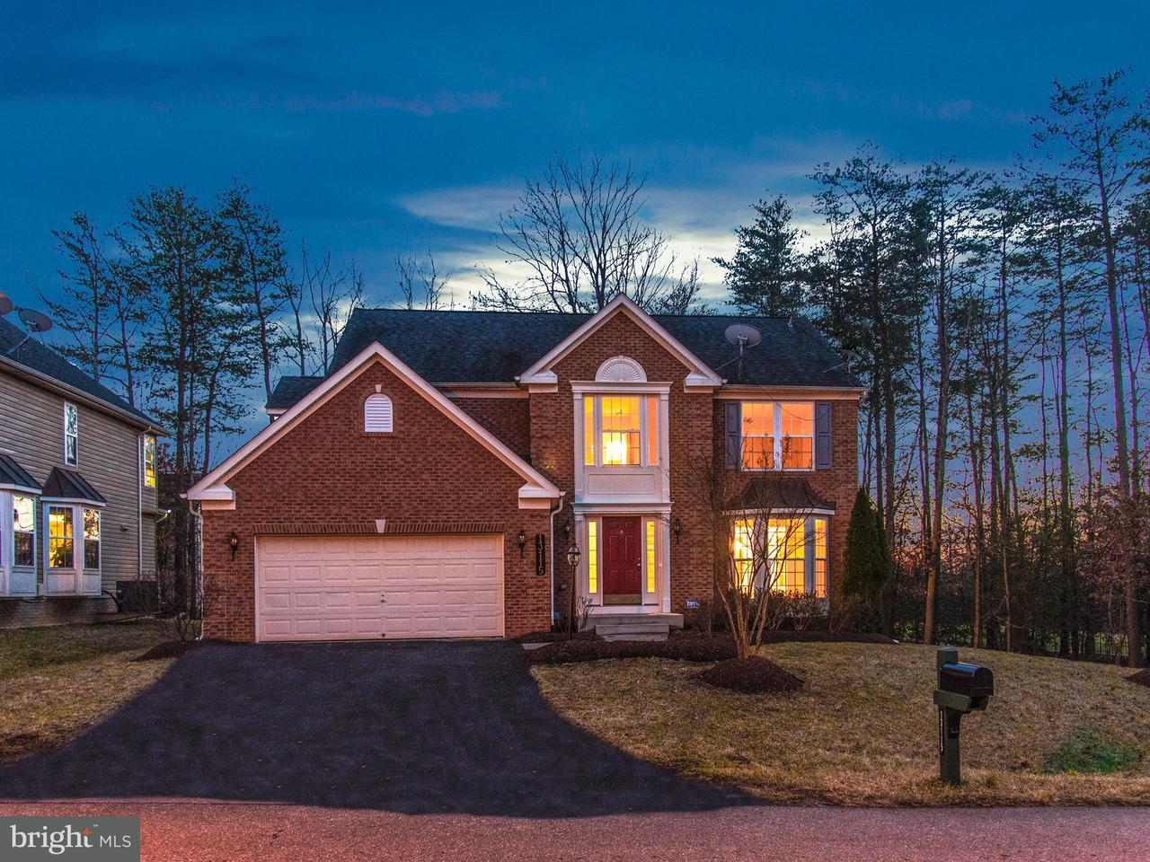 Maison unifamiliale pour l Vente à 13115 Bay Hill Drive 13115 Bay Hill Drive Beltsville, Maryland 20705 États-Unis