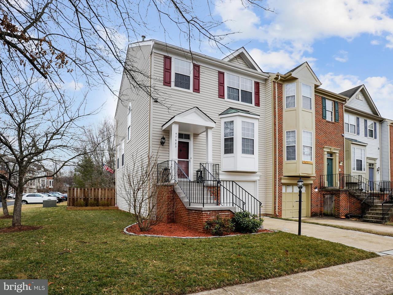 Σπίτι στην πόλη για την Πώληση στο 47683 Comer Sq 47683 Comer Sq Potomac Falls, Βιρτζινια 20165 Ηνωμενεσ Πολιτειεσ