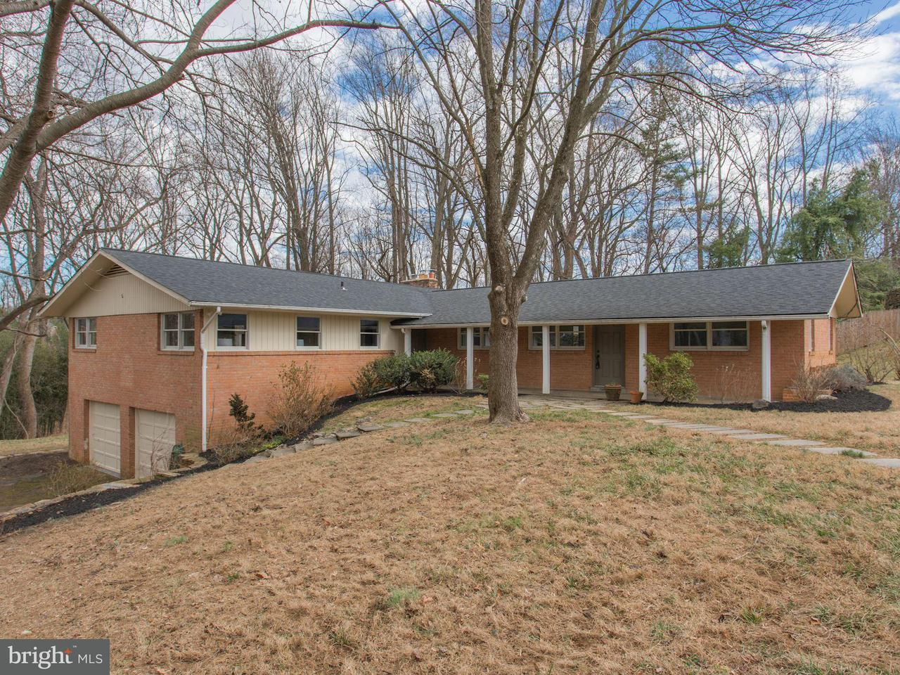 Single Family for Sale at 977 Spencer Rd McLean, Virginia 22102 United States