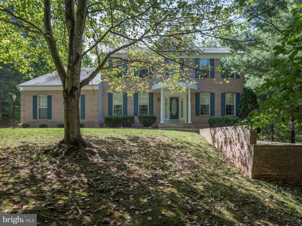 Single Family Home for Sale at 6430 Cherry Ridge Court 6430 Cherry Ridge Court Manassas, Virginia 20112 United States