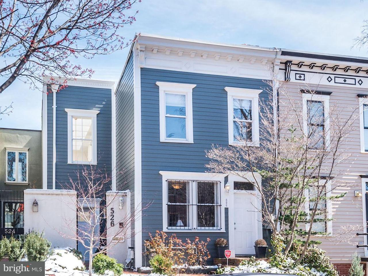 Single Family for Sale at 526 6th St SE Washington, District Of Columbia 20003 United States