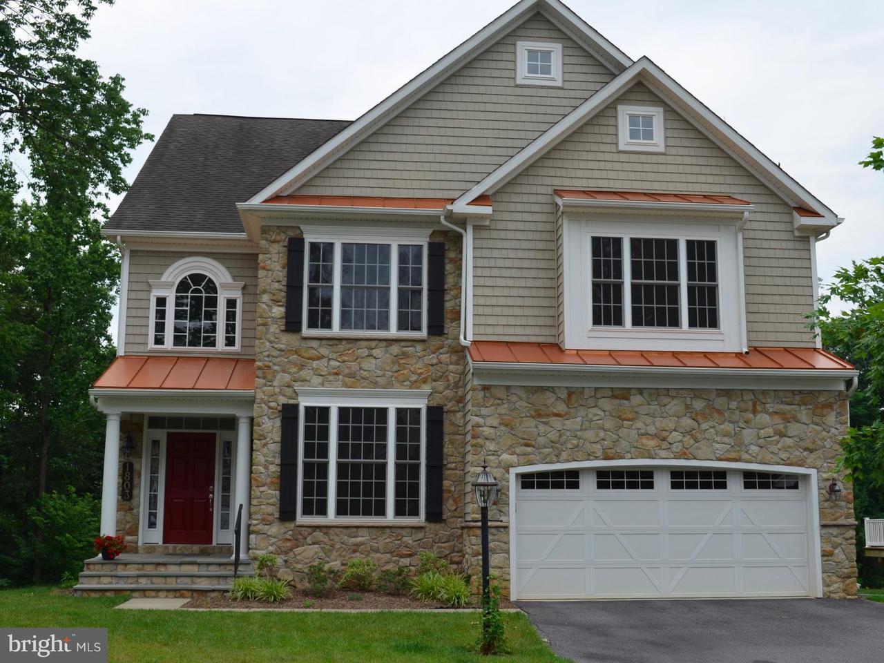 Μονοκατοικία για την Πώληση στο 1803 Morning Walk Drive 1803 Morning Walk Drive Catonsville, Μεριλαντ 21228 Ηνωμενεσ Πολιτειεσ