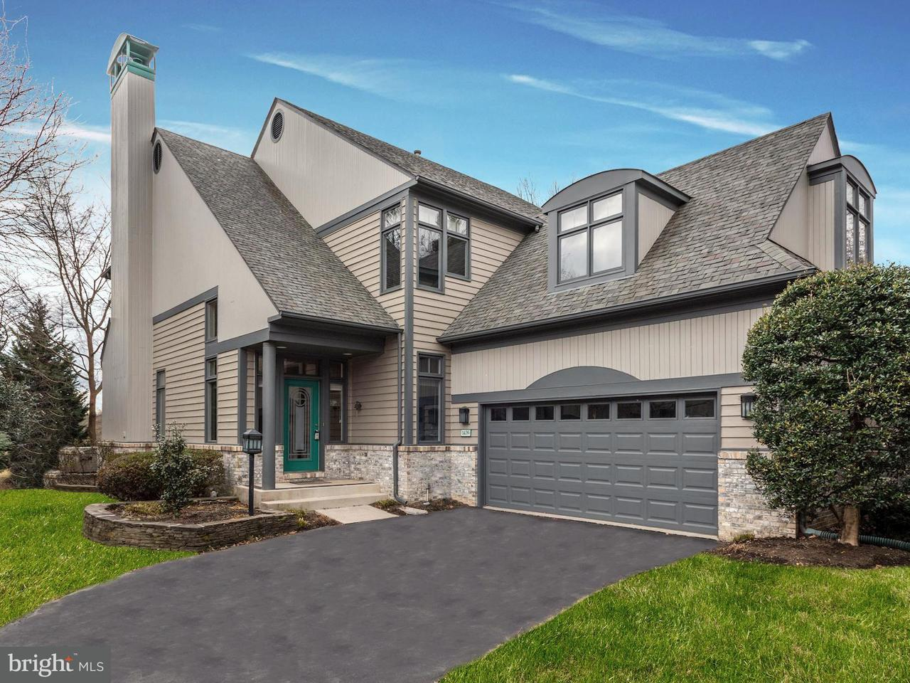 Single Family Home for Sale at 1439 Waterfront Road 1439 Waterfront Road Reston, Virginia 20194 United States