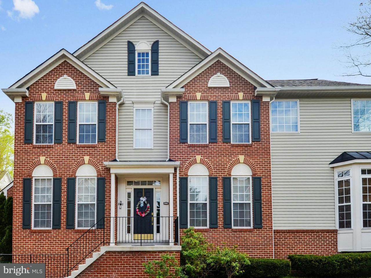 Casa Unifamiliar por un Venta en 3453 Barrister'S Keepe Circle 3453 Barrister'S Keepe Circle Fairfax, Virginia 22031 Estados Unidos