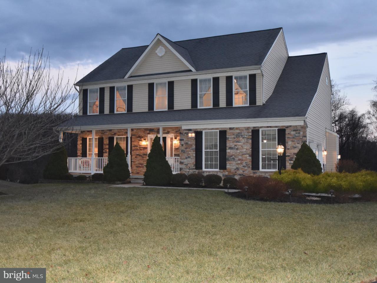 Maison unifamiliale pour l Vente à 2 Harford View Drive 2 Harford View Drive Port Deposit, Maryland 21904 États-Unis