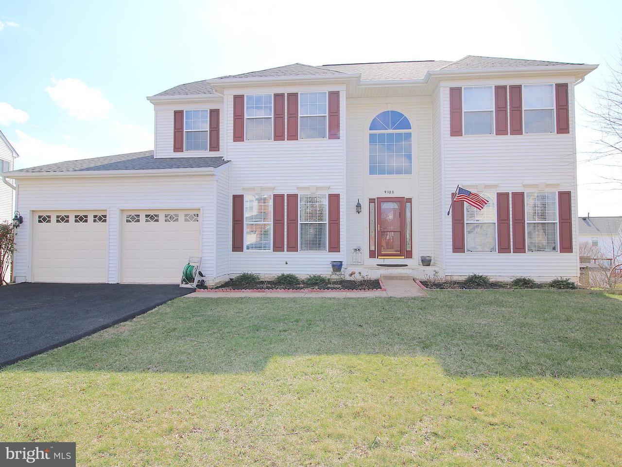 Other Residential for Rent at 9308 Michael Ct Manassas Park, Virginia 20111 United States