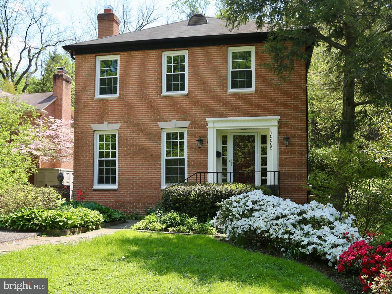 Einfamilienhaus für Verkauf beim 10005 Kensington Pkwy 10005 Kensington Pkwy Kensington, Maryland 20895 Vereinigte Staaten
