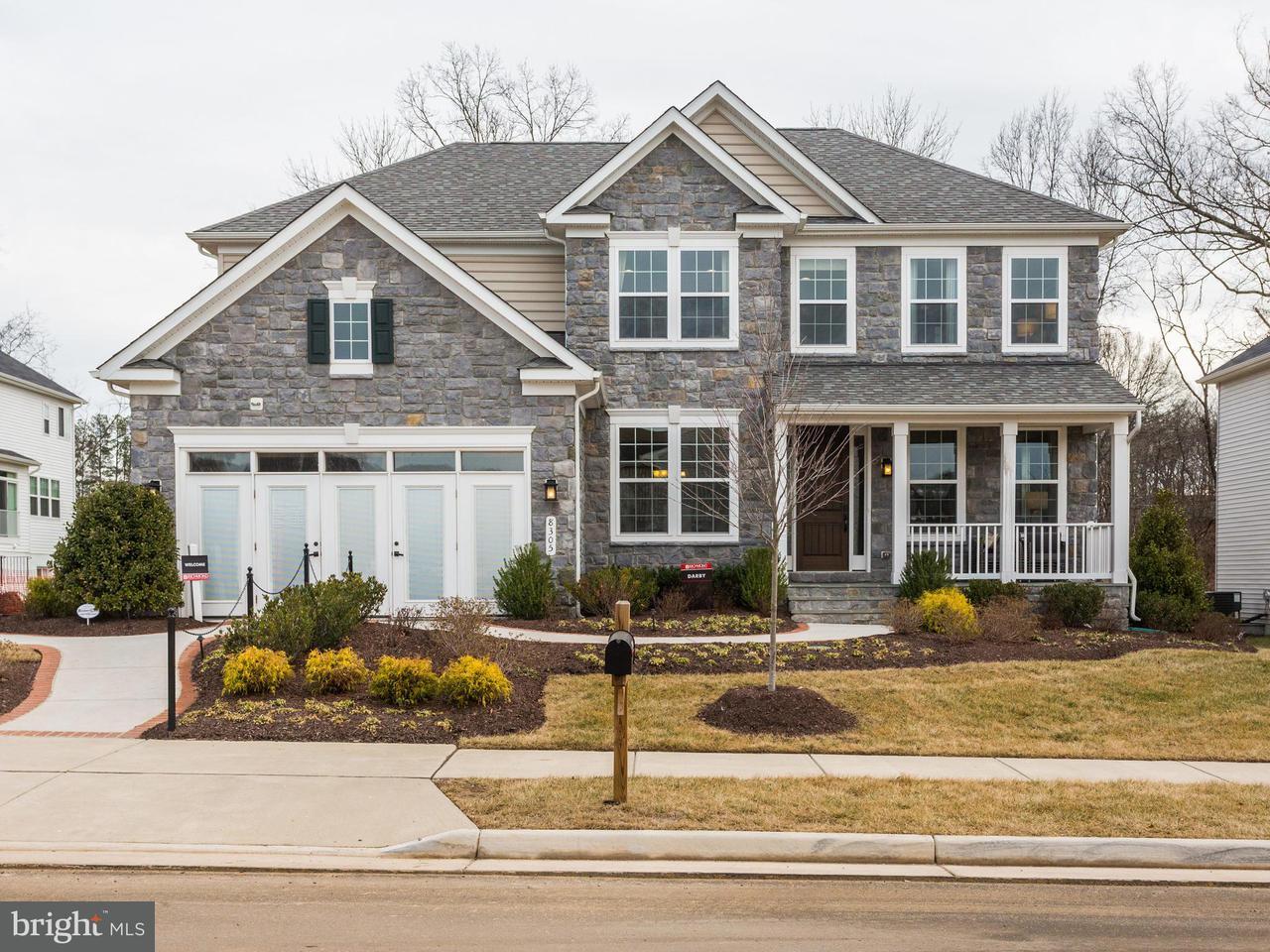 Частный односемейный дом для того Продажа на 8305 Old Sonoma Place 8305 Old Sonoma Place Bristow, Виргиния 20136 Соединенные Штаты